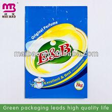 laminated biodegradable washing detergent powder packaging bag
