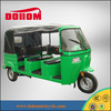 Hot Sale Popular Tricycle Passenger For Sale