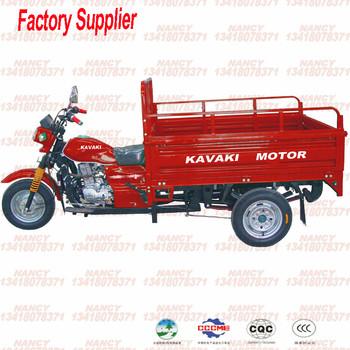 China 150cc 200cc 250cc 4-stroke engine three wheel motorcycles for sale