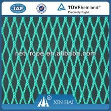 HDPE/PE Polyethylene raschel knotless Fishing Net for fish floating cage, Floating cage knotless net