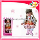 """21""""Fashion girl doll Intenlligen talking doll for kids"""