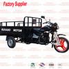 China manufacturer zongshen engine wholesale tornado 3 wheel motorcycle price