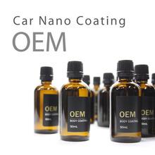 super hydrophobic car coating 9H professional nano ceramic