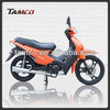 Hot sale EEC T110-BIZ 125cc New super bike