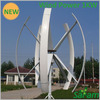 1KW 24V Vertical Wind Power Generator