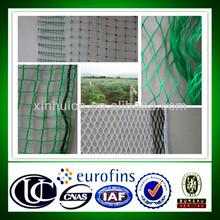 plastic Hot! HDPE net to catch birds & anti bird net