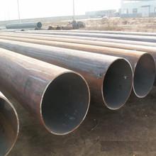 hgh quality EN 10083-2 C50 steel pipe/tube