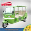 Indian 250cc passenger bajaj tricycle//tuk tuk for sale