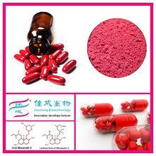 Red Yeast Rice organic chinese medicine