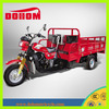 2014 hot sale tricycle atv