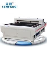 Jinan SF1325 china flat die board laser cutting machine for sale