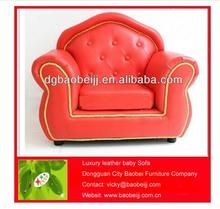 Children Sofa