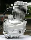 cg125 vertical motorcycle engine