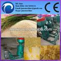 домашнего использования пилинг зерна машины/маленькая модель пилинг зерна машины( скайп: junemachine)