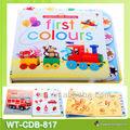 كتاب الأطفال الكرتون صور wt-cdb-817
