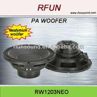 12 -18 inch powerfull Neodymium woofer speaker