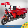 China 200cc Cargo tricycle cart