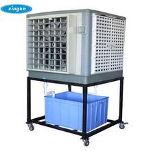 Bajo consumo de energía de enfriadores de aire más reciente de enfriadores de aire/80l tanque de agua, de gran alcance enfriador de agua industrial, portátil de sistema de ventilación