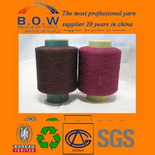 100% PP BCF yarn xxx sex girl photos welded wire mesh buy from anping ying hang yuan