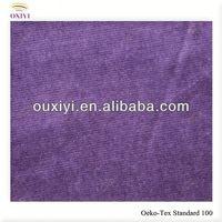 wholesale tc corduroy curtain fabric china