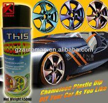 Peel off liquid rubber coating for car liquid silicone rubber spray coating
