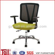 good mesh office desk chair fabric chair TL-E001