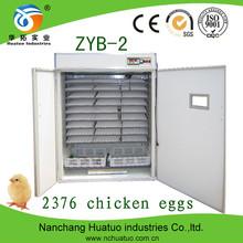 Temperature- controlled best Selling chicken eggs mini incubator For Bird, Chicken,Duck,Goose,Turkey etc