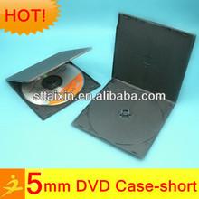 good quality low price dvd case 5.2mm