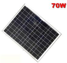 solar power figurine 70W polycrystalline