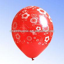 flower shaped latex balloon