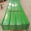 93.steel roof metal tile sheet