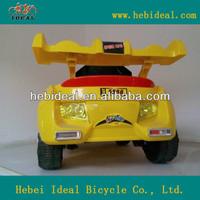 children electric toy car/four wheel mini electric kids car
