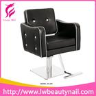 Comfortable barber chair/hair salon furniture/wholesale barber supplies