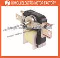 motor eléctrico de refrigeración piezas de repuesto sm999