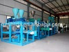 twin-screw extruder/ color masterbatch extruder/ continuous mixer