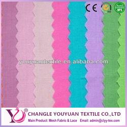 Polyester/nylon spandex elastic knit underwear mesh fabric