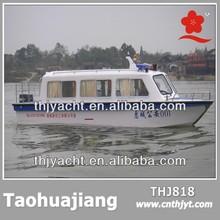 THJ818 Fiberglass Fishing River Boat