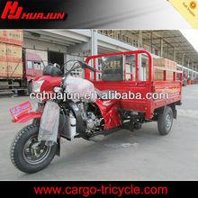 200cc 3 wheel motorcycle/electric 3 wheel scooter/3 wheel pickup truck