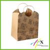 PP laminated kraft paper bag guangzhou wholesale