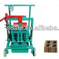Sanli qmj2-45 postura manual móveis pequeno bloco de concreto máquina de tamanho