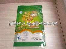 non woven rice plastic bag wholesales