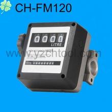 CH-FM-120 4-Digit Digital Diesel Flow Meter
