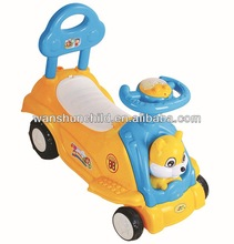 twist car for children with arm chair 208
