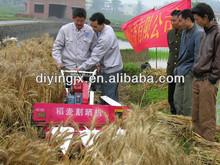 2014 hot selling wheat cutting machine /wheat cutting machines
