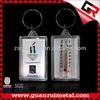 Nice Looking Hot Sale solid acrylic keychain