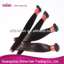 Noble virgin remy queen hair 100% straight virgin hair