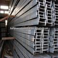 De haute qualité en acier au carbone laminées à chaud solives je( q235 q235b q345 q345b astm. a36 ss400 s235jr s275jr ss35 5.... Fabrication)