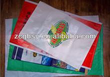 dog food plastic packaging bag