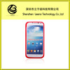 soft tpu cell phone accessories for samsung note 2 case