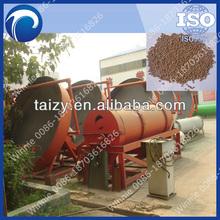 disc fertilizer granulation machine/briquette machine fertilizer/manure fertilizer pellets making machine